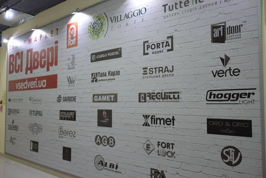 """The company """"IN WOOD"""" presented the collection of doors Perfetto in Lviv"""